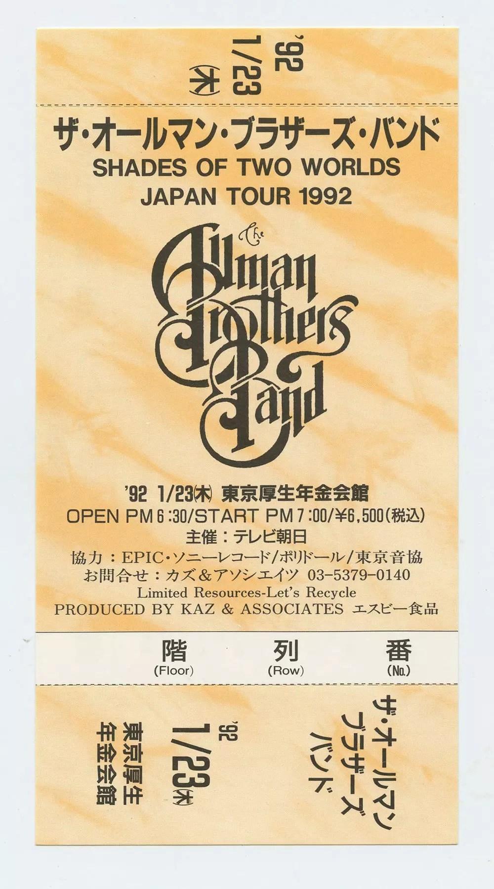 Allman Brothers Band Ticket 1992 Jan 23 Japan Tour Unused