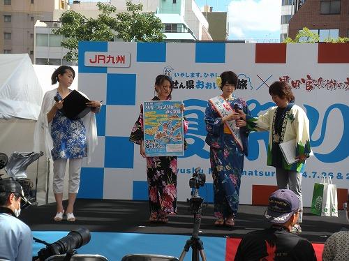 博多駅2014.7.25