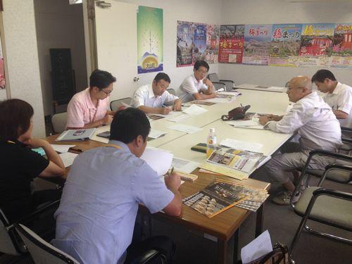 奥日田観光キャンペーン会議