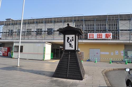 日田駅工事中