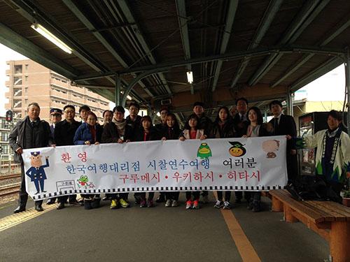 韓国旅行会社の皆様が、、、。