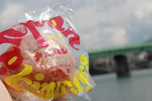 三隈川沿いの歩道で食べました。