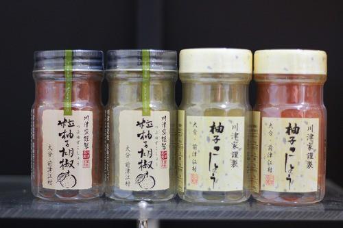 柚子胡椒 / 4種類