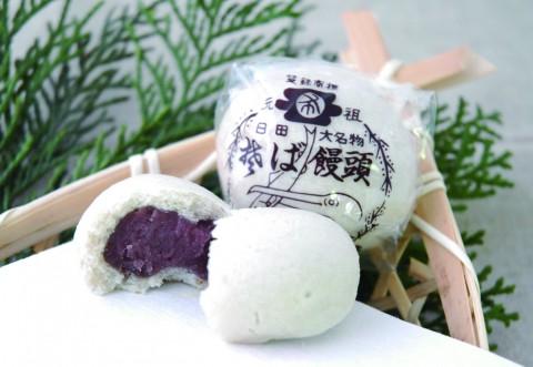 元祖そば饅頭 / 100円(1個)