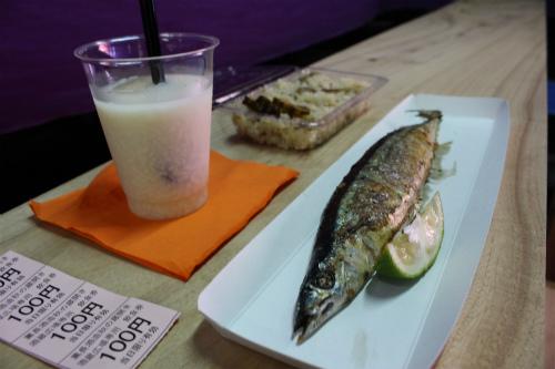 秋刀魚と甘酒(プレーン)