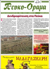 peyka_t50internet