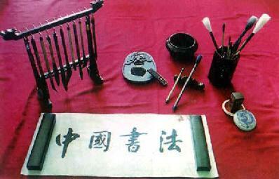 kalligrafia-sta-iaponika