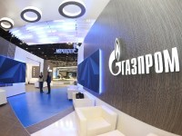 Source: http://www.gazprom.com/press/gallery/events/649250/