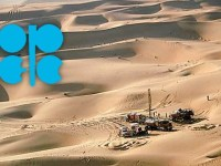 OPEC Agrees to a 1.2 MMBOPD Cut