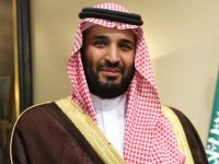 Muhammad bin Salman, Deputy Crown Prince of Saudi Arabia Photo Credit: The Economist