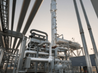 Howard Midstream Partners Files an S-1 Registration Statement Targeting a $200 Million Offering