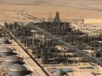 How Big is Saudi Aramco?