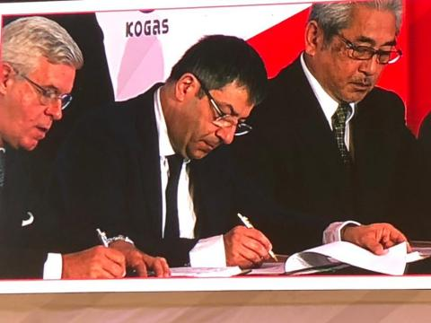 Fluor, JGC and Technip to work Rovuma LNG Project in Mozambique - oil and gas 360