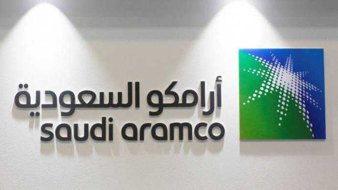 Saudi Aramco's IPO coming soon: energy minister - oil and gas 360