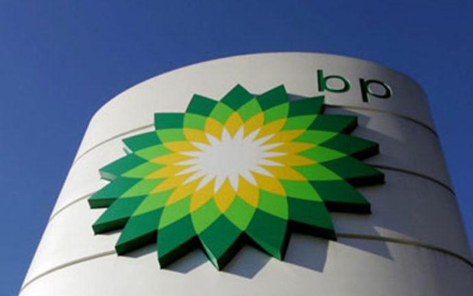 BP Ventures looking to make 'complementary' investments to create digital tech portfolio -oilandgas360