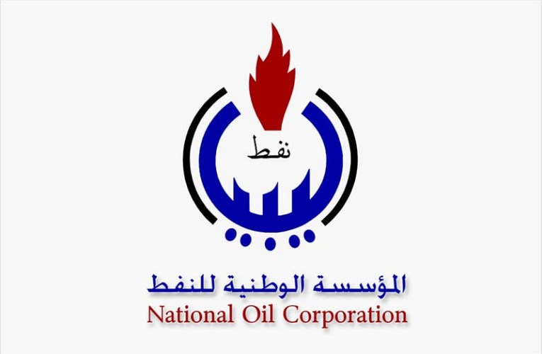 Libya: NOC confirms restart of production at Sharara oil field