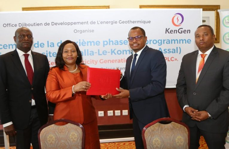 DJIBOUTI: KenGen Clinches Multi-well Geothermal drilling Programme Contract