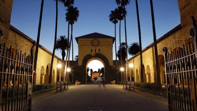 Universidades más innovadoras del mundo