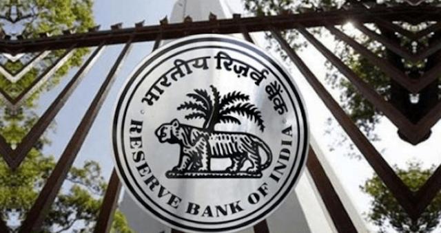 India banco central