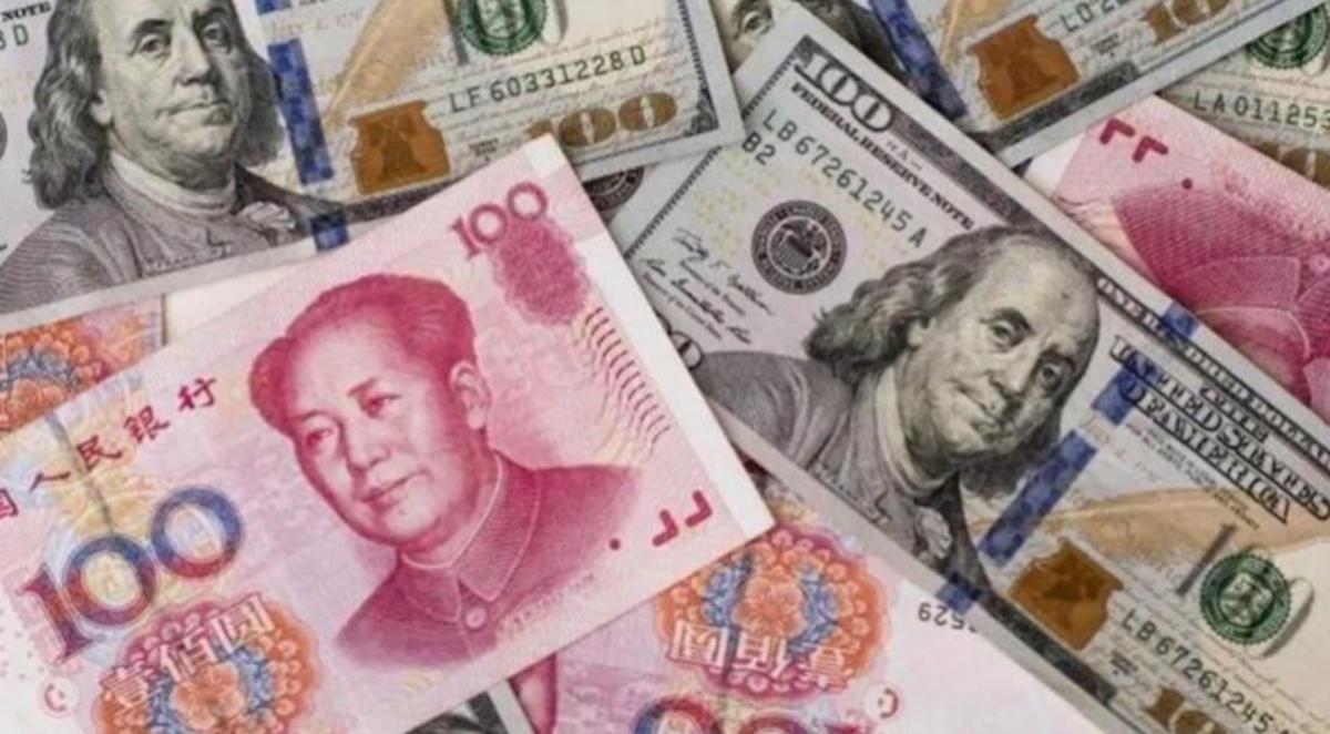 Yuan dólar