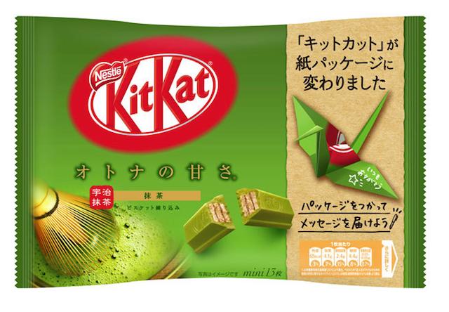 Kitkat Japón