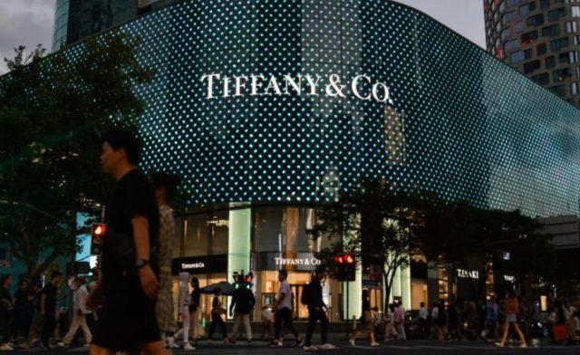 Imagen: Fachada de edificio Tiffany, 25 de noviembre de 2019 (Imagen: Especial)