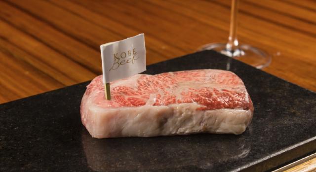 30 de enero 2020, Cortes de carne, Carne, Cortes, Kobe