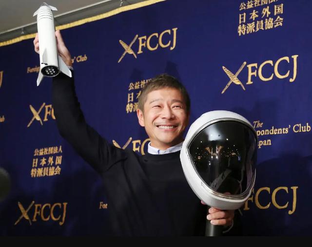 10 enero 2020, Yusaku Maezawa, Empresario japonés, Millonarios, Magnates
