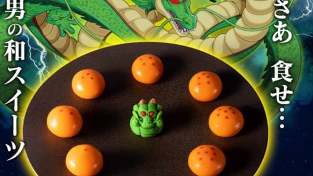 Dulces de Dragon Ball (Imagen: hypebeast)