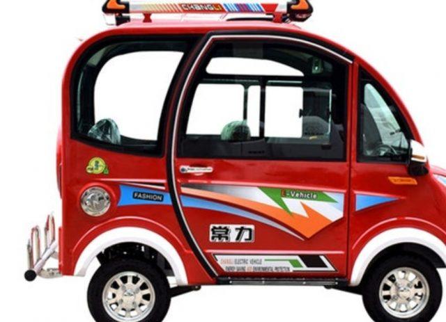 Venden pequeño auto por internet (Imagen: Alibaba.com)