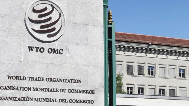 OMC (Imagen: iisd.org)