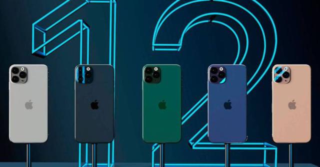Posible precio del nuevo iPhone