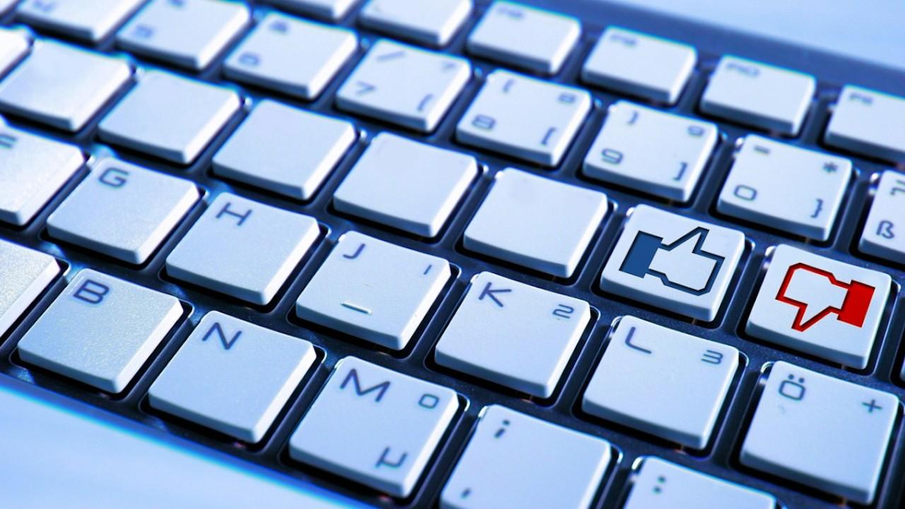 Caso de monopolio de Facebook (Imagen: pixabay)