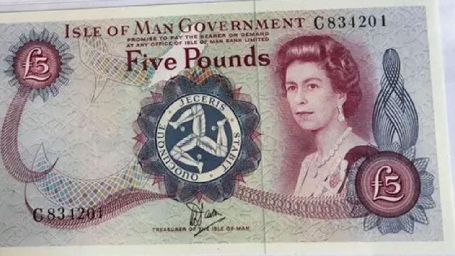 Este billete de 5 libras lo puedes vender en más de 2 mil pesos