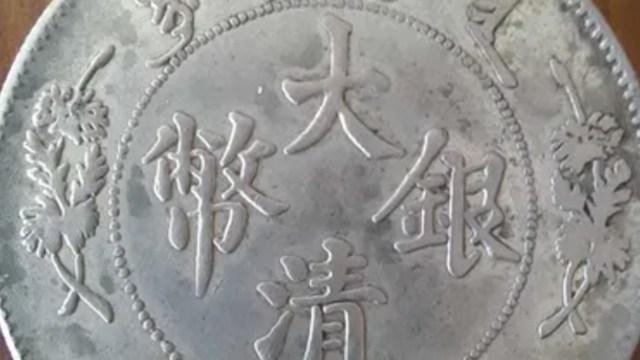 Antigua moneda china de un dólar se vende en 5 mil pesos