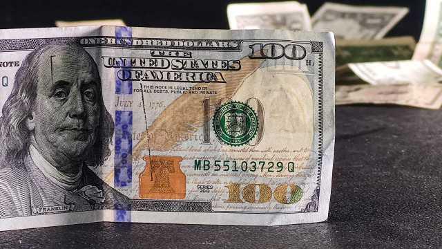 Precio del dólar hoy 21 de julio 2021 en México