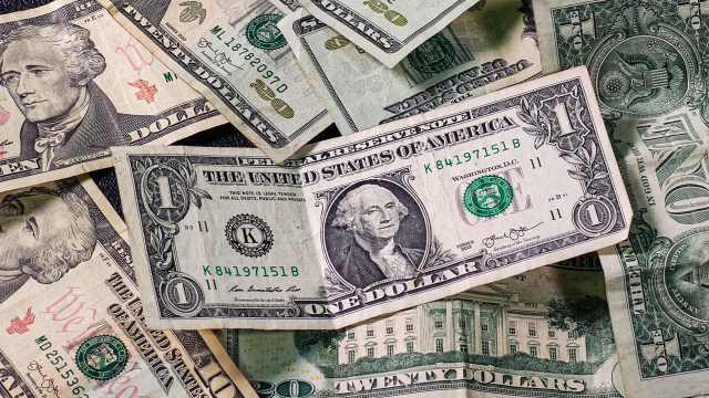 Precio del dólar hoy 12 de septiembre 2021 en México