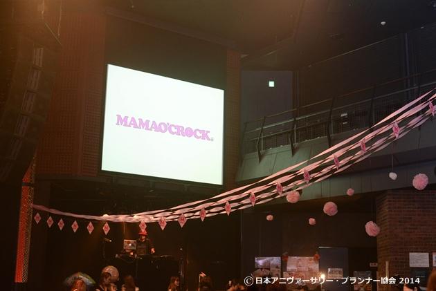 mamaocrock02
