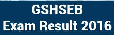 GSEB Exam Result 2016 10th and 12th class