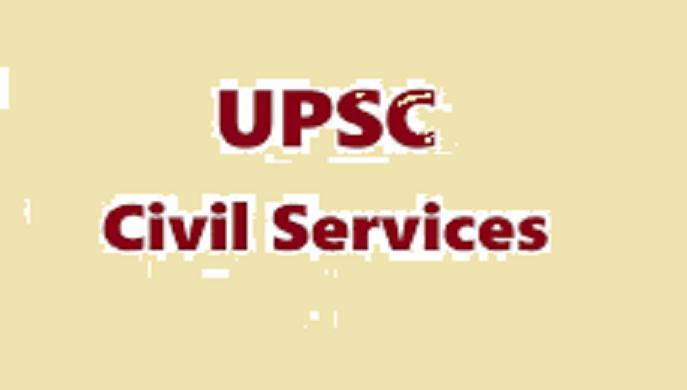 UPSC Civil Services (Main) Examination  Final Result upsc result 2021 topper list pdf