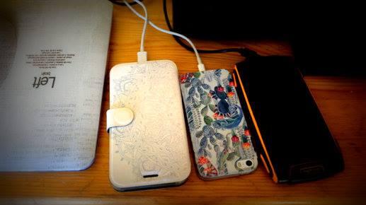 ładowanie telefonów