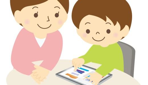 低学年の子どもがタブレット学習で挫折しない!親がやるべき3つのやること〜算数を苦手にさせない!「RISU算数」がおすすめ〜