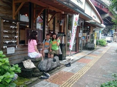 JR天ヶ瀬駅・観光案内所前の足湯・手湯