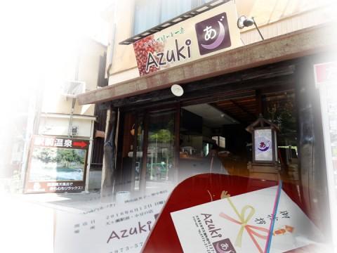6月12日オープン!Azuki