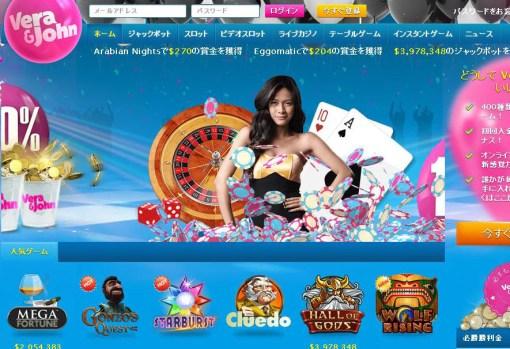 ベラジョンカジノのアカウント登録から入金までの流れ