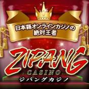 オンカジ絶対王者 ジパングカジノ