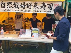 自然栽培野菜寿司…これは珍しい。そして美味い!【熊谷圏オーガニックフェス2018】