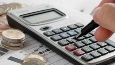 Prestação de contas municipal