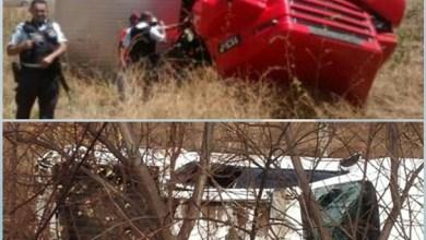 Photo of Brejo Santo-CE: Dois acidentes de trânsito em menos de 24 horas