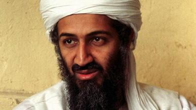 """Foto de """"Era bom rapaz"""", diz Mãe de Bin Laden ao falar pela primeira vez sobre o filho; Confira"""
